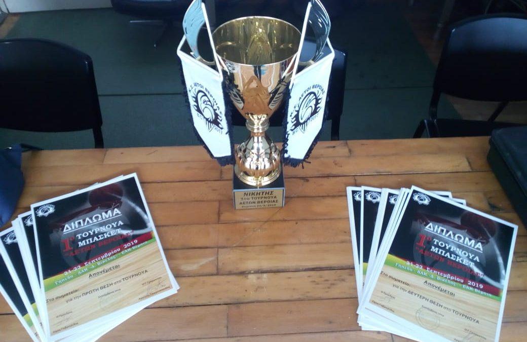 Ευχαριστήριο για το 1ο Τουρνουά των Αετών Βέροιας και φωτογραφίες από τους αγώνες