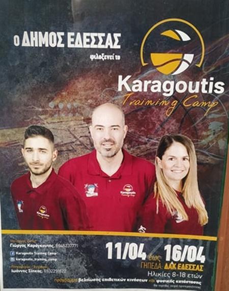 """Η Ακαδημία των Αετών Βέροιας δίνει το παρών και στο """"Karagoutis Training Camp""""!"""