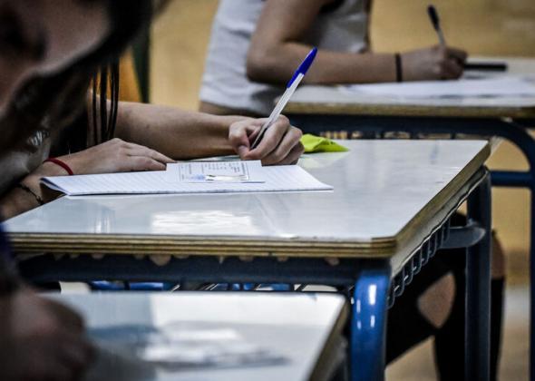 Οι ευχές των Αετών Βέροιας στους μαθητές για τις Πανελλήνιες εξετάσεις