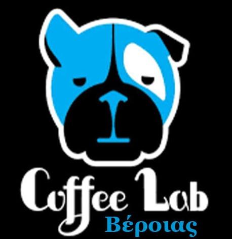 Μεγάλος υποστηρικτής της Ακαδημίας των Αετών Βέροιας το Coffee Lab Βέροιας!